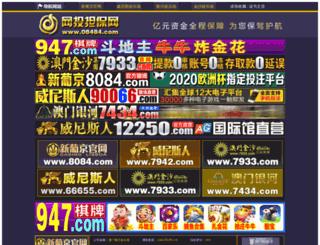 hrms.amlpl.com screenshot