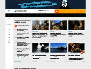 hromadskeradio.org screenshot