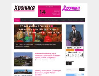 hronika-bg.com screenshot
