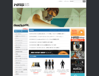 hrs-surf.com screenshot