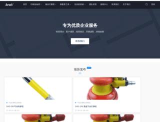 hruis.com screenshot