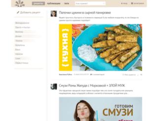 hrumburum.ru screenshot