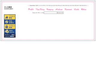 hrxig-ymxgk.jugem.jp screenshot