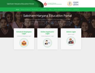hryedumis.gov.in screenshot