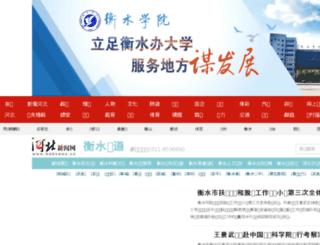 hs.hebnews.cn screenshot