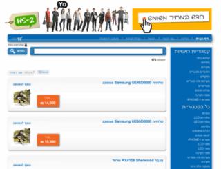 hs2.konimbo.co.il screenshot