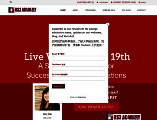 hs2academy.com screenshot
