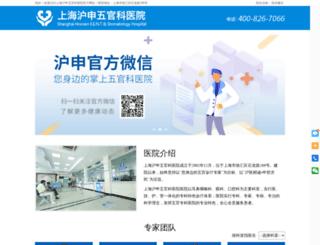 hs5g.com screenshot