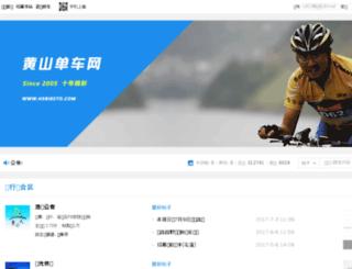 hsbiketo.com screenshot