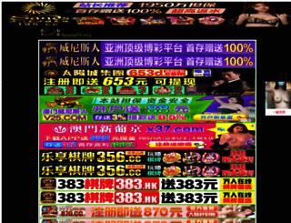 hsbwebworks.com screenshot