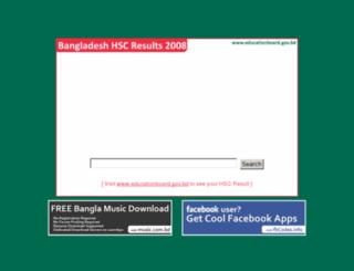 hsc-results.com screenshot
