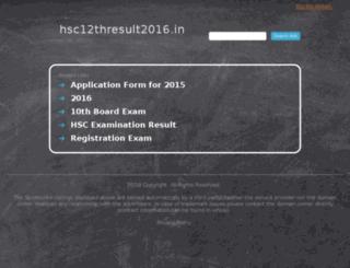 hsc12thresult2016.in screenshot