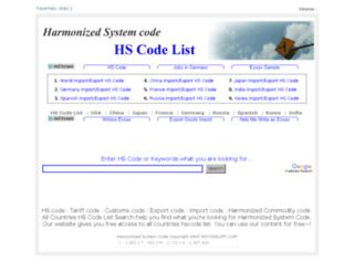 hscodelist.com screenshot