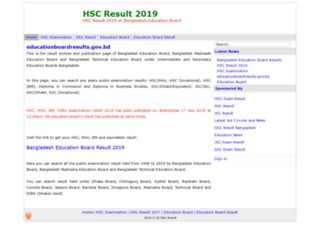 hscresult.net screenshot