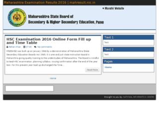hscresults2016.co.in screenshot