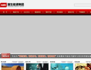 hse65.com screenshot