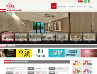 hsinchu.vrhouse.com.tw screenshot