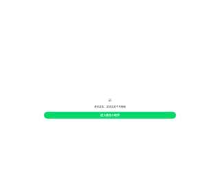 hsrc.znan.cn screenshot