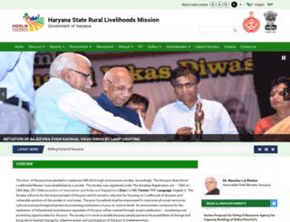hsrlm.gov.in screenshot
