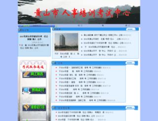 hsrskp.cn screenshot