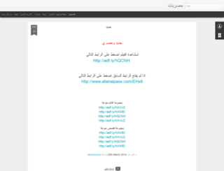 hsrya.blogspot.com screenshot