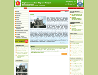 hssp.gov.bd screenshot