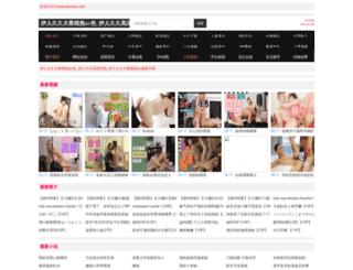 hsubookstore.com screenshot