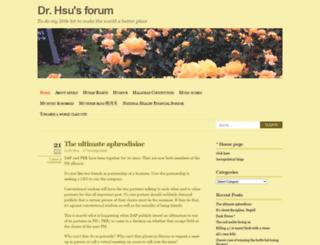 hsudarren.wordpress.com screenshot
