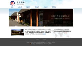 hsuginseng.cn screenshot