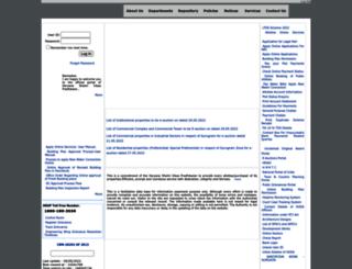 hsvphry.org.in screenshot