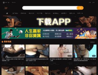 hswlsx.com screenshot