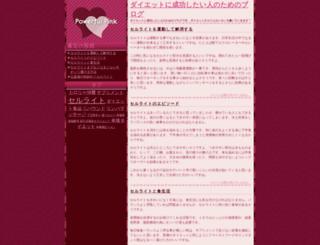 hsyangsheng.com screenshot