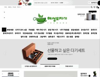 hsyo.co.kr screenshot
