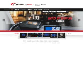 ht-carmax.com.tw screenshot