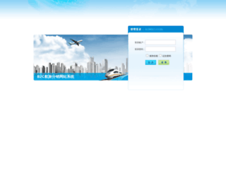 ht.51book.com screenshot