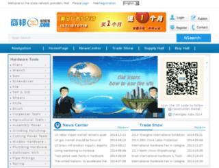 ht.g2b2b.com screenshot