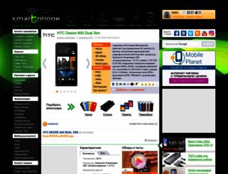 htc-desire-600-dual-sim.smartphone.ua screenshot