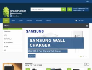 htcdepot.com screenshot