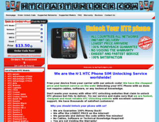 htcfastunlock.com screenshot