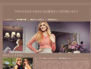 htcompanies.net screenshot