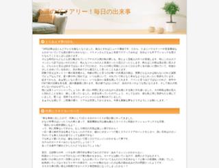 htconeaccessories.net screenshot