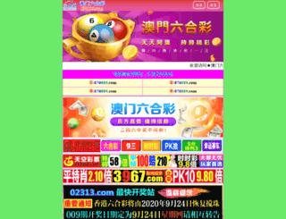 htconewallpapers.com screenshot