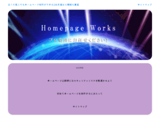 htcsimunlocknow.com screenshot