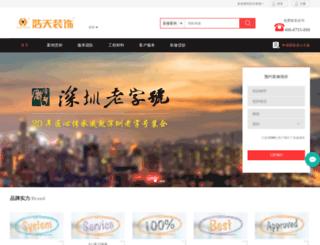 htd2000.com screenshot