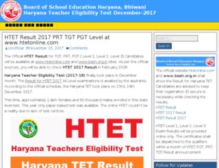 htetresults.in screenshot