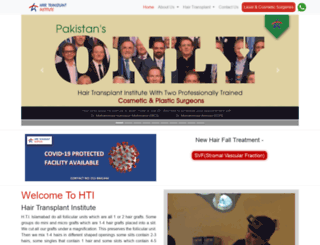 hti.com.pk screenshot