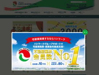 htk.or.jp screenshot