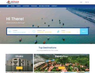 htlbd.com screenshot