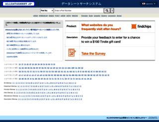 html.alldatasheet.jp screenshot