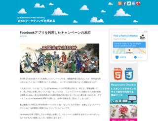 html5-lab.jp screenshot